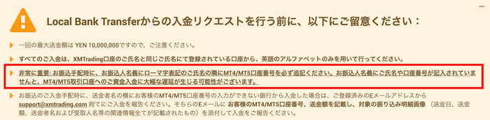 MT4/MT5口座番号を付ける